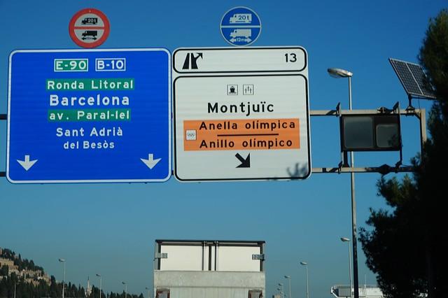 Barcelon, Delta del Llobregat