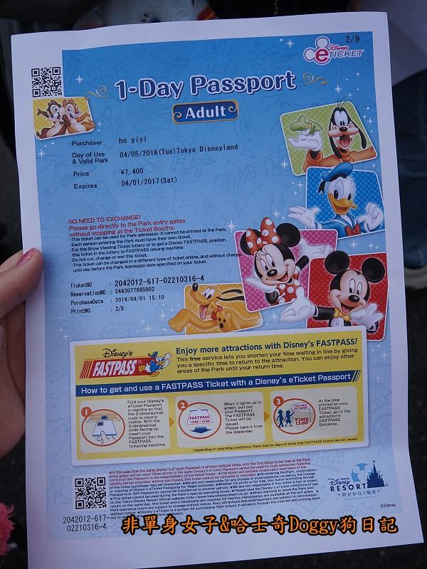 東京迪士尼樂園06
