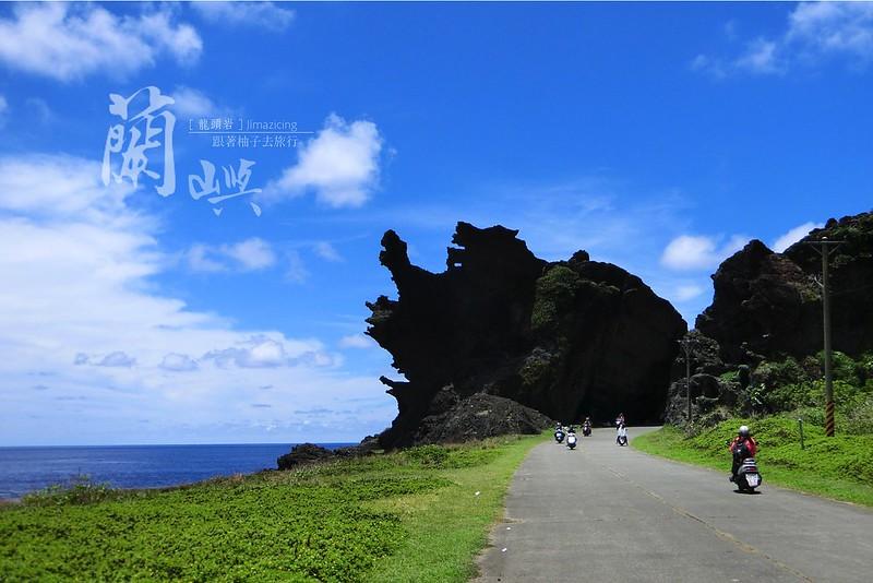 蘭嶼攝影-龍頭岩