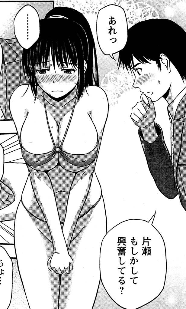 syokubamizugi0105