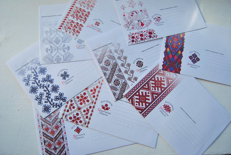 special edition of Ukrainian envelopes