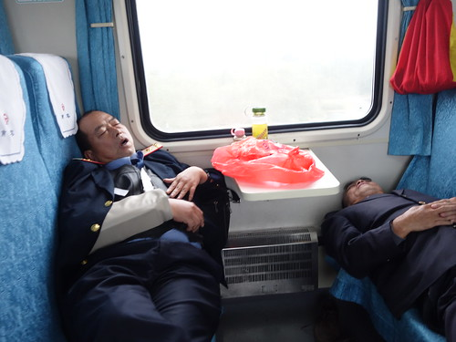 Train hard seat Chine
