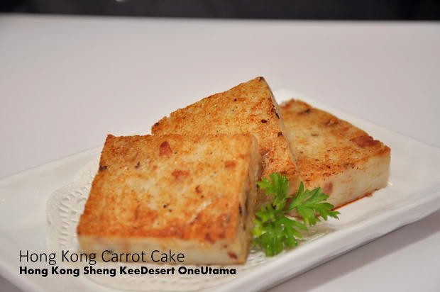 Hong Kong Sheng Kee Dessert OneUtama 4