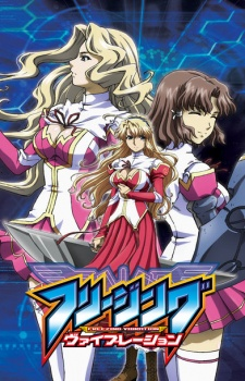Freezing Vibration [Bản Blu-ray] - Freezing Vibration [BD] | Freezing S2 | Freezing Ss2 | Freezing Second Season