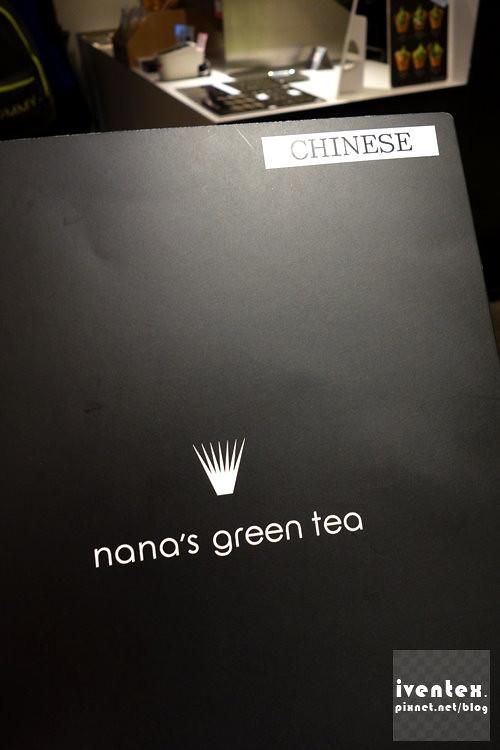 04刀口力日本東京晴空塔nana's green tea抹茶白玉紅豆