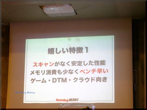 Photo:2014-12-04_T@ka.'s Life Log Book_【Event】DeP そろそろウィルス対策考え直さない?_09 By:logtaka