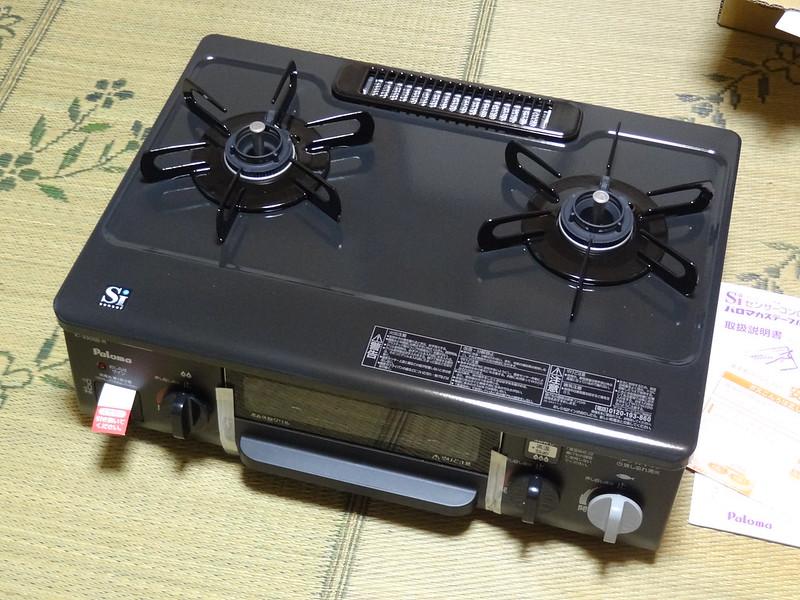 ガスコンロ Paloma IC-330SB-R(3)