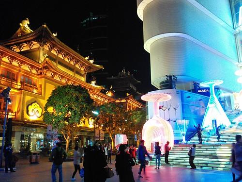 上海出張 2014秋