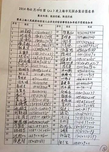 20141226-22大集访-19