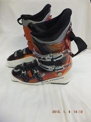 Sjezdová lyžařská obuv Salomon - titulní fotka