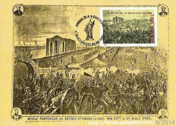 marca poştală -Dealu Spirii
