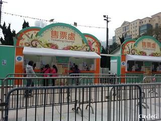 CIRCLEG 遊記 維多利亞公園 銅鑼灣 花展 2016 (2)