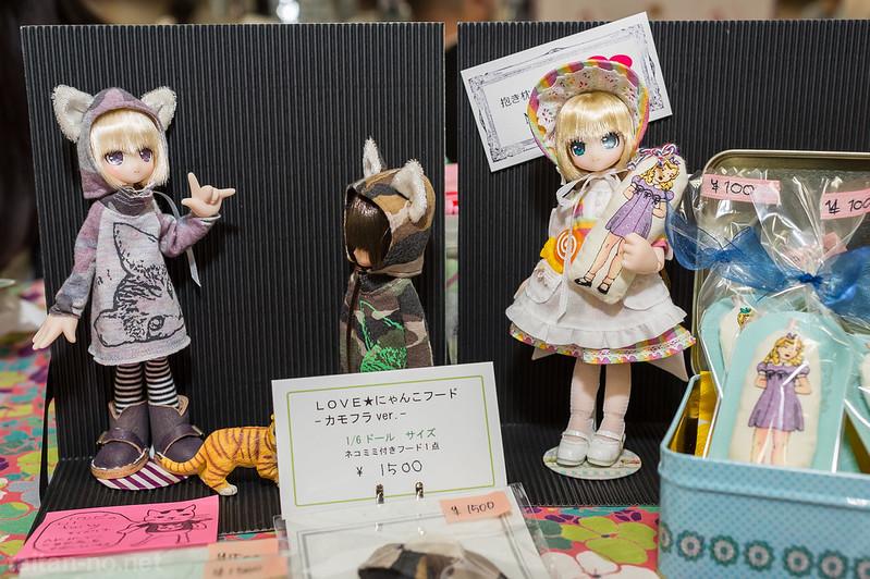 DollShow浅草1-2623-DSC_2622