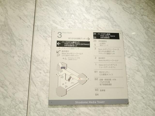 P1450689