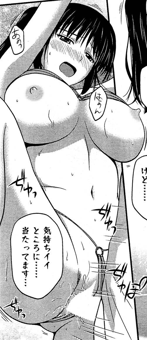 syokubamizugi0110