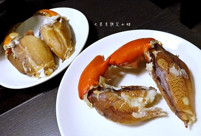 27 柊火鍋專門店
