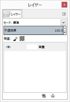 SnapCrab_レイヤー_2014-12-4_13-47-0_No-00