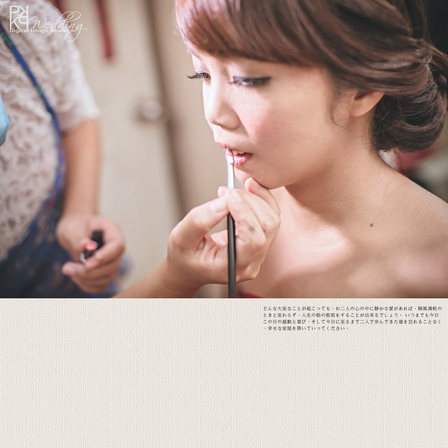 20141101PO-010