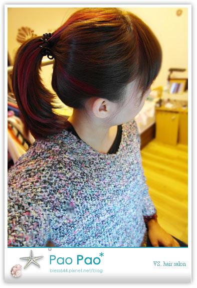 台中VS. hair salon
