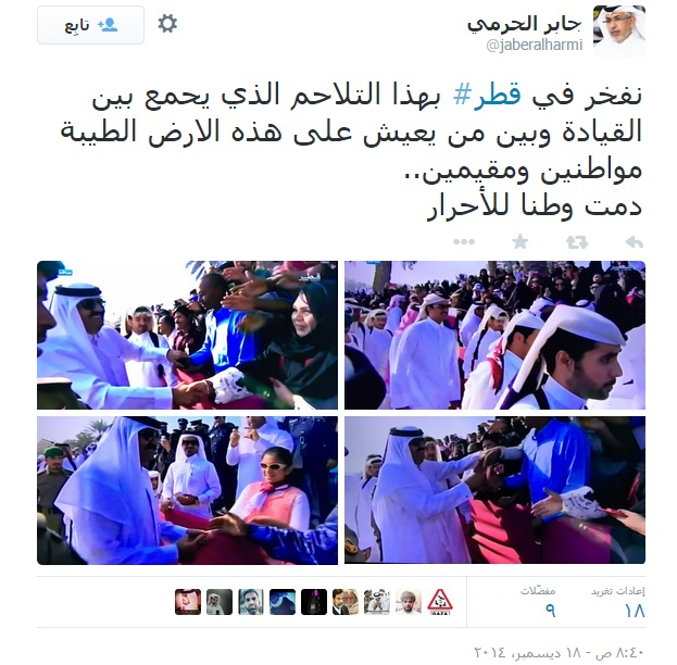اليوم الوطني القطري 1