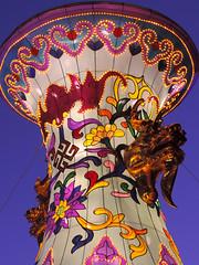 Dallas - Chinese Vase (Detail)