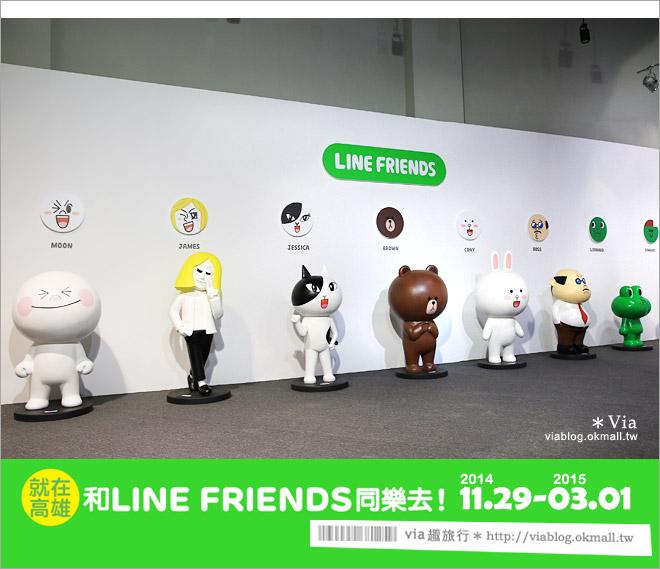 【2015高雄寒假活動】高雄LINE展2014~2015/3月《台灣最終場》把握最後機會!11