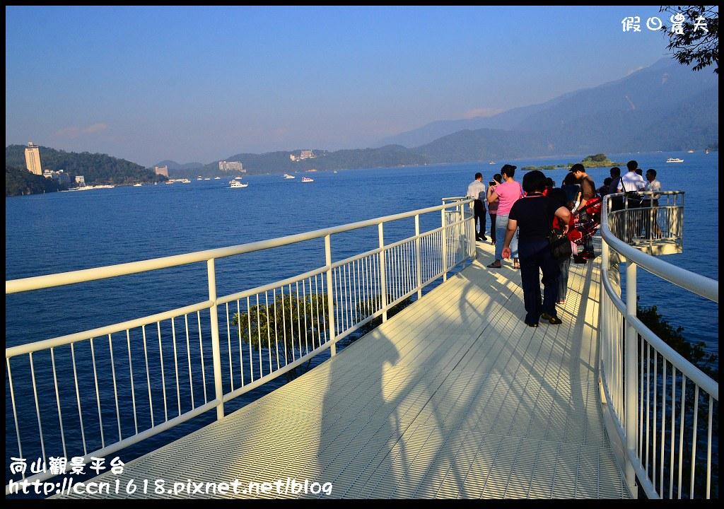 向山觀景平台DSC_7264