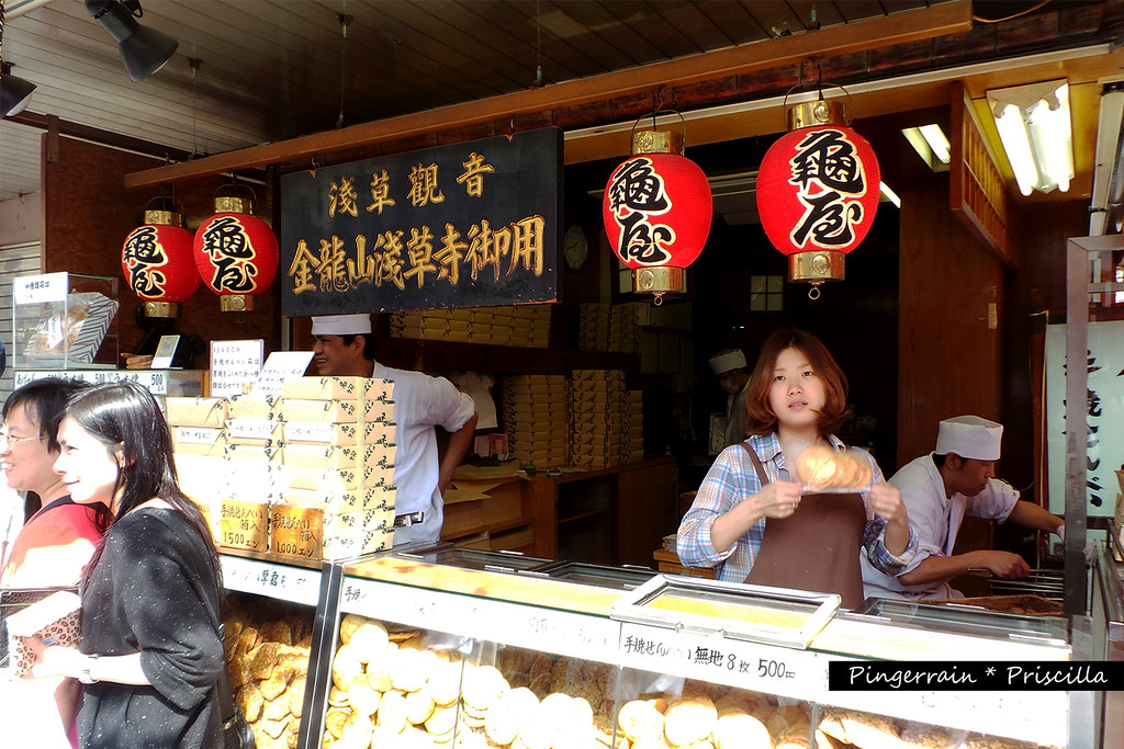Traditional Senbei (Rice Crackers) Stall