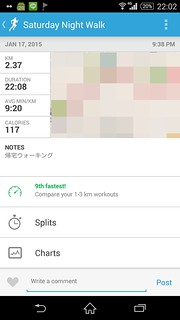 20150117_RunKeeper(Walking)