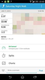 20150117_RunKeeper(Walking)