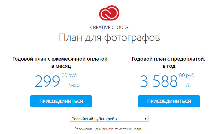 creative-cloud-03