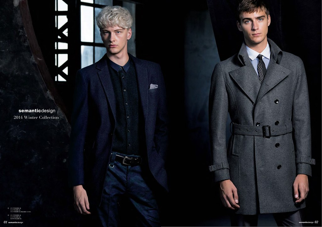 Benjamin Jarvis0114_semantic design 2014 winter Collection_Samuel Roberts