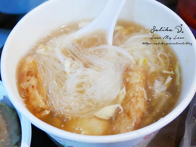 樂華夜市美食小吃 (14)