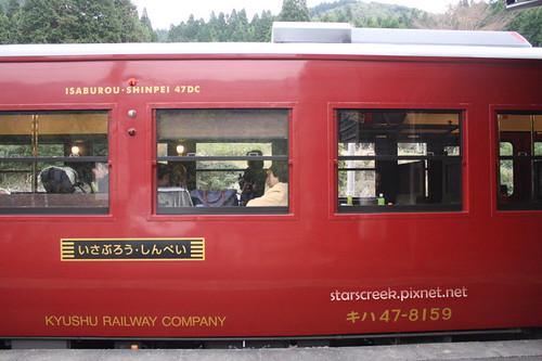1996-03