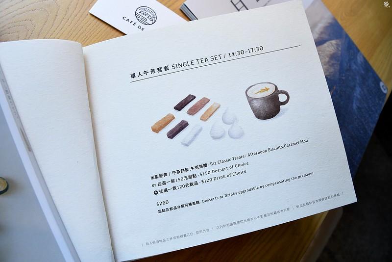 六張犁美食咖啡廳米販咖啡菜單推薦景點散策 (69)