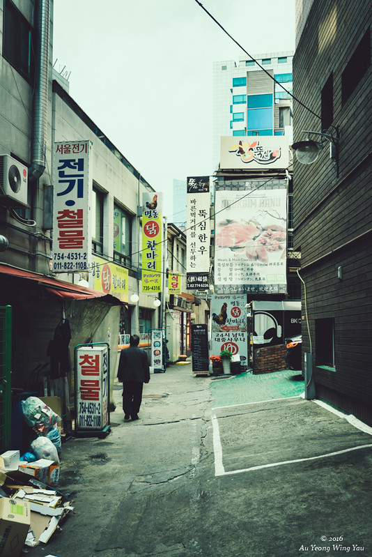 Streets Of Myeong-Dong 2016: The Quiet Alley