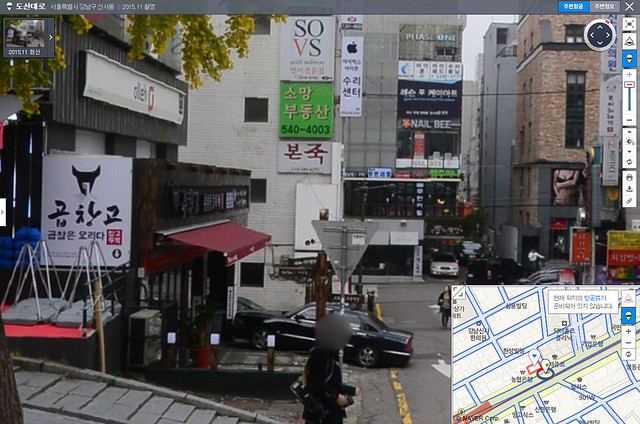 牛腸店街景圖