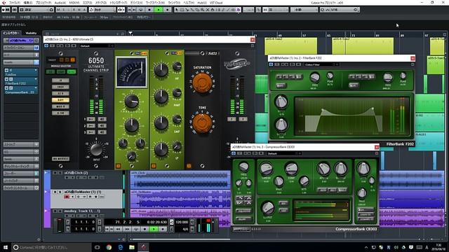 プロ御用達の緑のプラグイン、McDSPをCubaseやSONARで使う