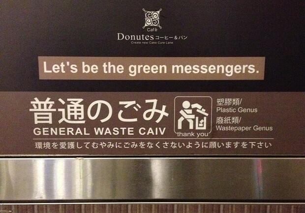 160711 台湾変な日本語3