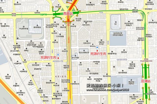 荒謬的生肉釜山西面地圖