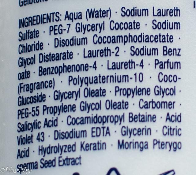 planetaorganicaafricafoamingredients (1 of 1)