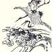 Japanese Flower and Bird Art posted a photo:Japanese art print by Toyohiro Utagawa (1773-1828)