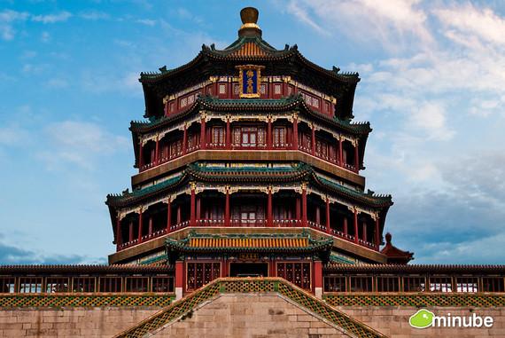 16. Bắc Kinh, Trung Quốc