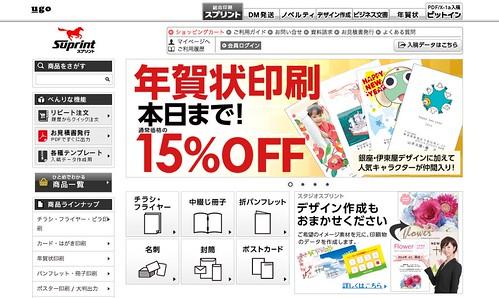 mac_ss_akiueo 0026-12-15 19.57.21