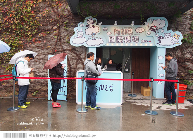 【阿朗基愛旅行】台北華山藝文特區阿朗基展~跟著阿朗基一起環遊世界去!5