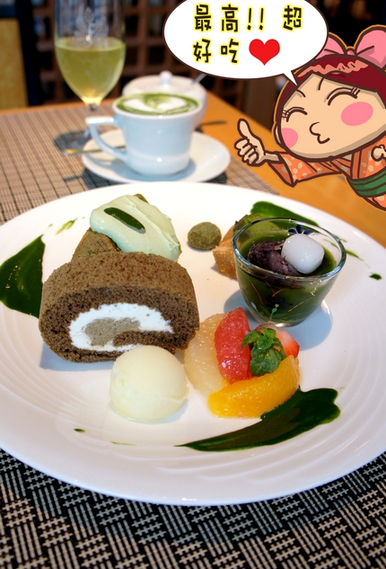 京都必吃下午茶福壽園
