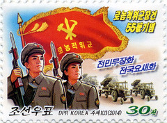 dprk stamp_4