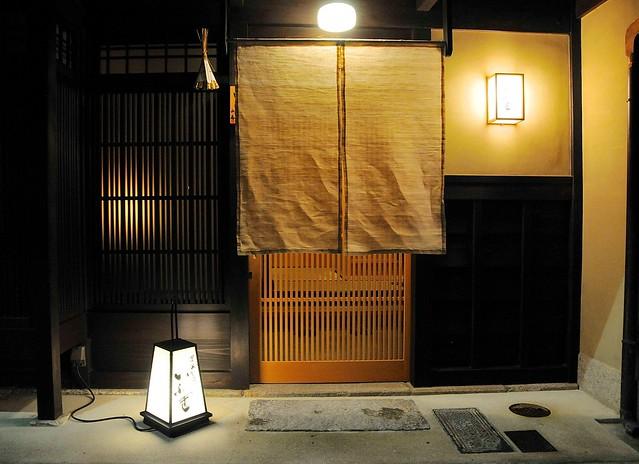 Gion restaurant entrance