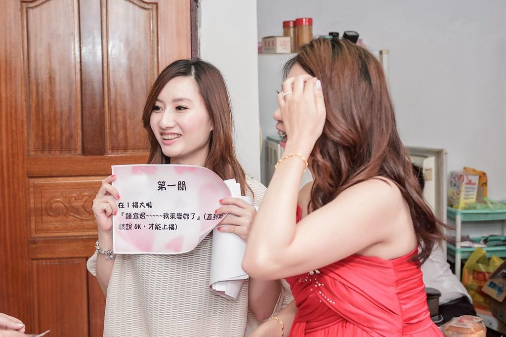 台北婚攝018