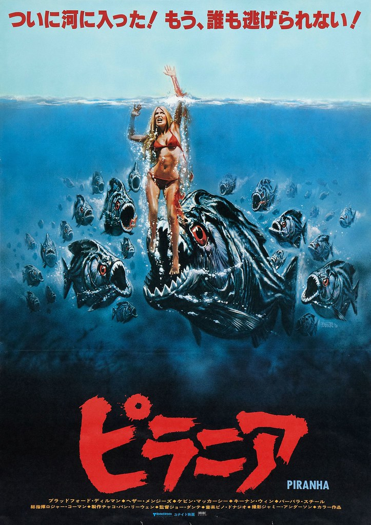 Bob Larkin - Piranha (1978)